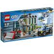 レゴ(LEGO)シティ 銀行ドロボウとポリスバン 60140