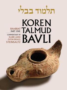 Shabbat Part 1: Standard (Color): With Commentary by Rabbi Adin Steinsaltz KOREN TALMUD BAVLI V2 NOE/E (Koren Talmud Bavli) [ Adin Even-Israel Steinsaltz ]