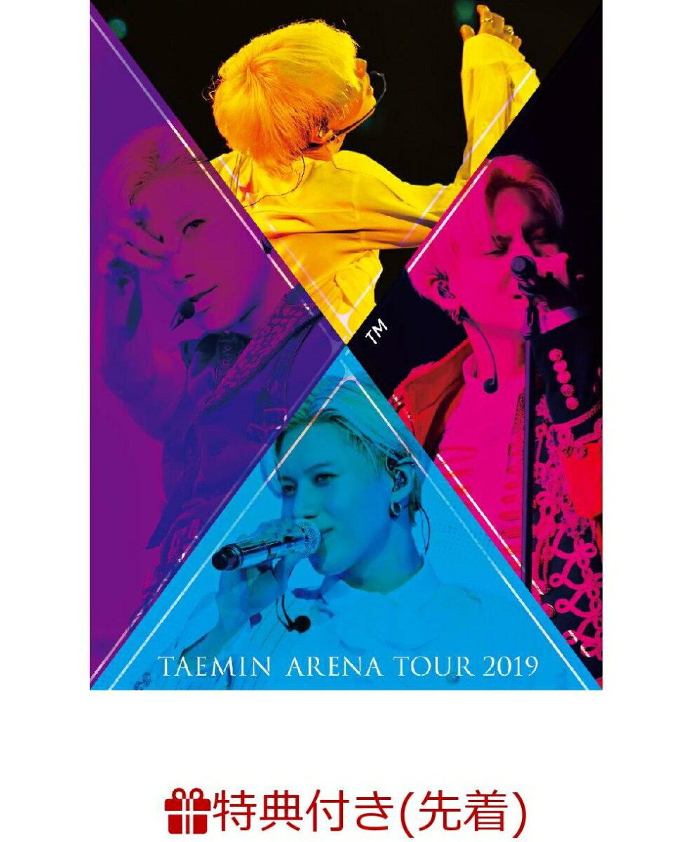 【先着特典】TAEMIN ARENA TOUR 2019 〜X(TM)〜 初回限定盤 DVD(ポスター付き)