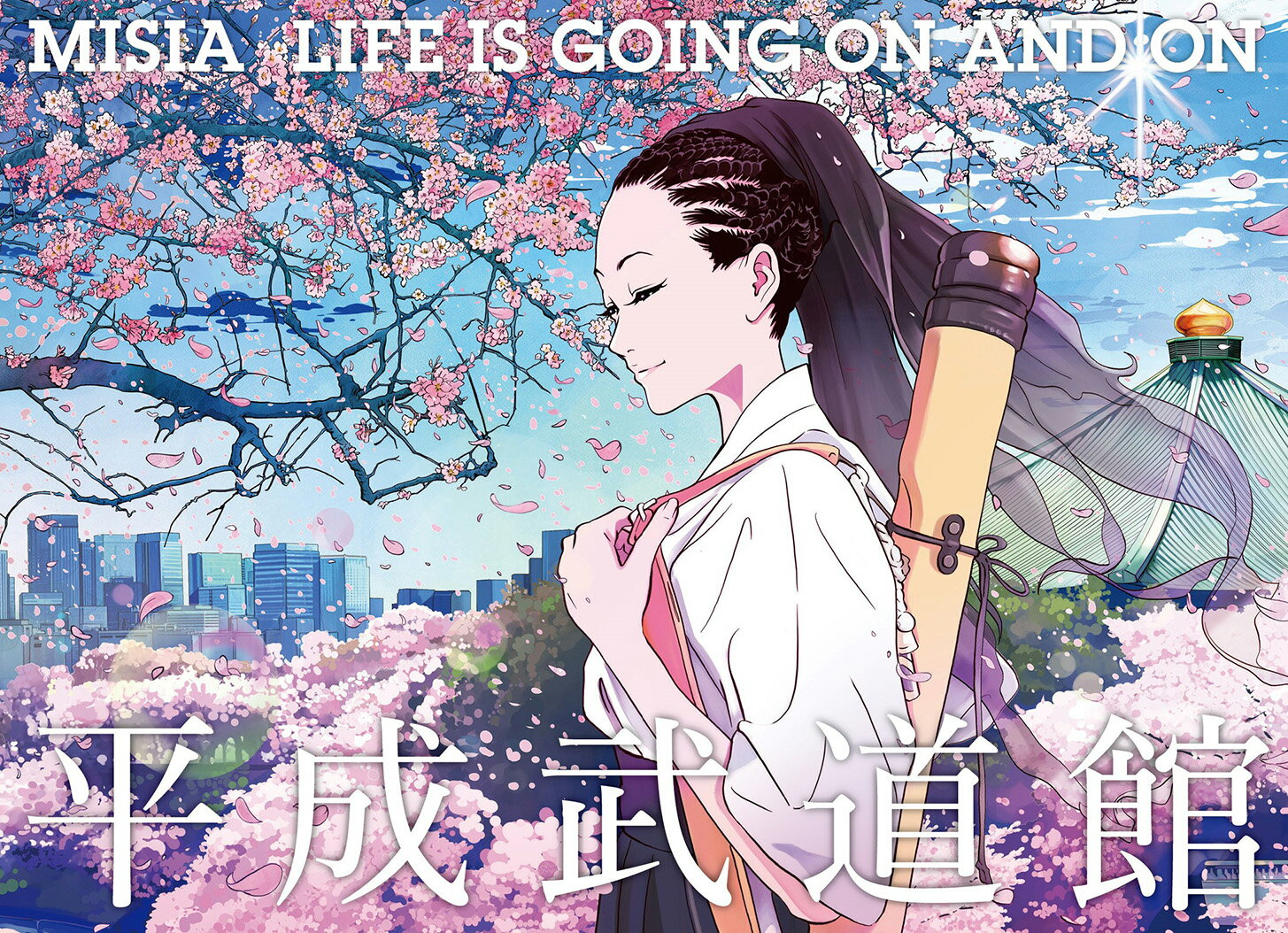 MISIA平成武道館 LIFE IS GOING ON AND ON