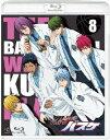 【送料無料】黒子のバスケ 8【Blu-ray】 [ 小野賢章 ]