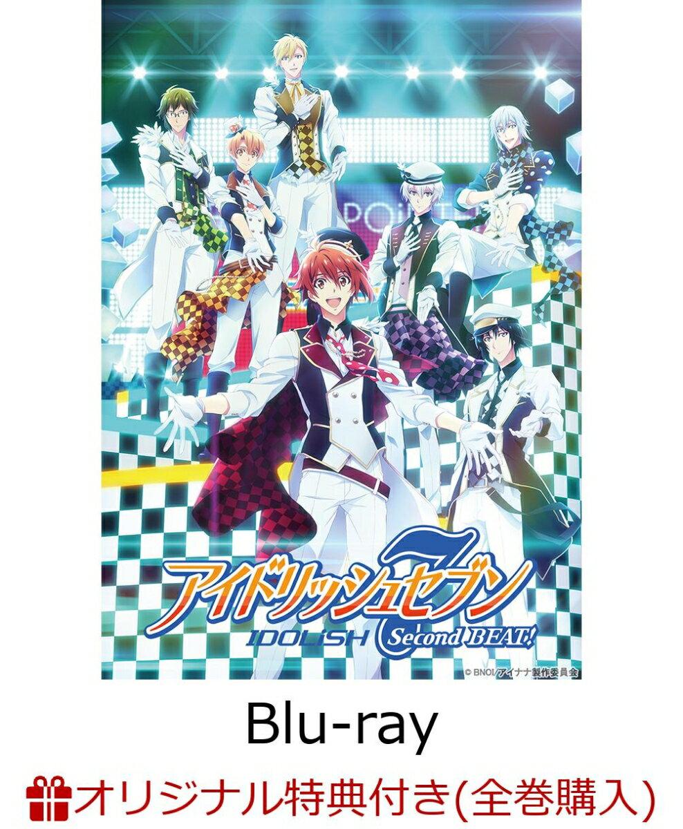 【楽天ブックス限定全巻購入特典】アイドリッシュセブン Second BEAT! 3(特装限定版)【Blu-ray】