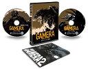 『ガメラ2 レギオン襲来』 4Kデジタル修復 Ultra HD Blu-ray 【HDR版】(4K Ultra HD Blu-ray +Blu-ray 2枚組) 【4K ULTRA HD】 [ 永島敏行 ]・・・