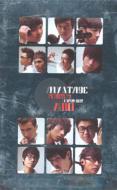 【送料無料】【輸入盤】2010 快樂男聲合輯: 我的舞台 [ Various ]