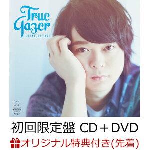 【楽天ブックス限定先着特典】土岐隼一 1stミニアルバム 「True Gazer」(初回限定盤 CD+DVD) (複製サイン入り2L判ブロマイド )