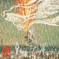 【楽天ブックス限定先着特典】THE MILLENNIUM PARADE (Music Video Poster (B2) Type E)