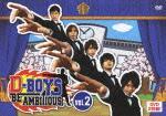 D-BOYS BE AMBITIOUS vol.2画像