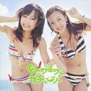 【送料無料】【楽天限定特典付き】Everyday、カチューシャ(限定盤/Type-A CD+DVD)