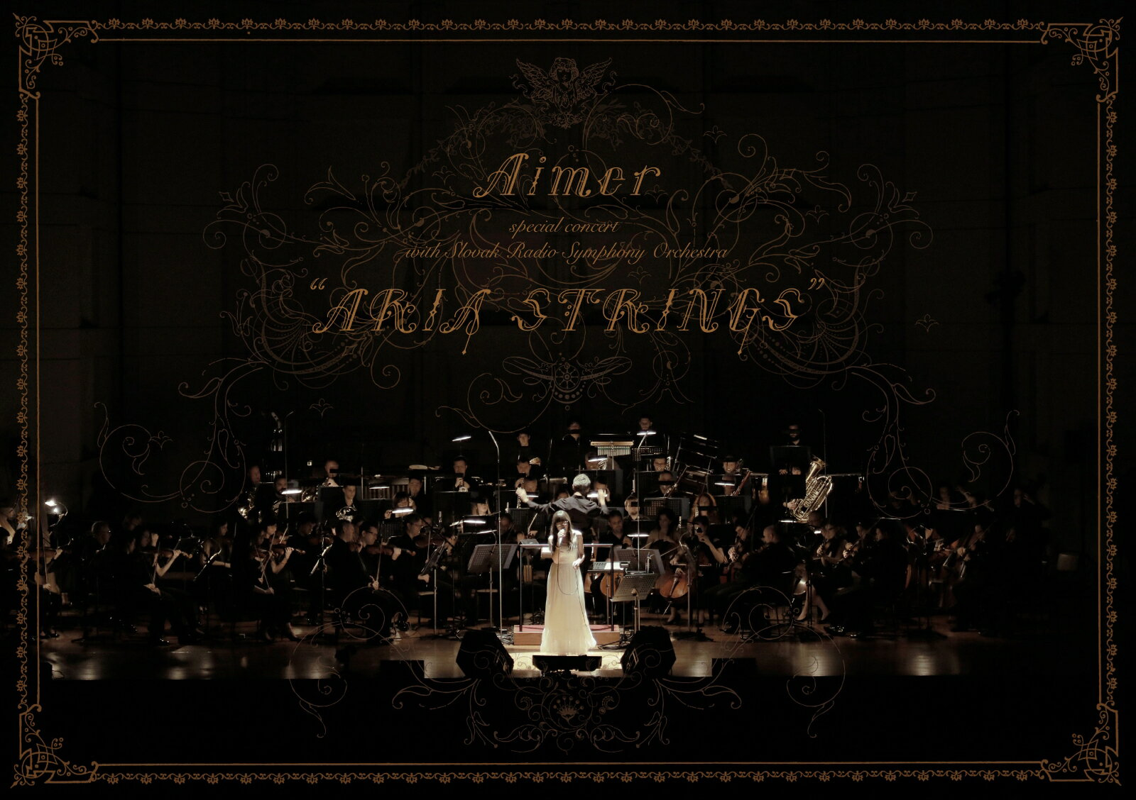 "Aimer special concert with スロヴァキア国立放送交響楽団 ""ARIA STRINGS""(初回生産限定盤)【Blu-ray】画像"