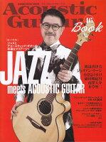 アコースティック・ギター・ブック(46)