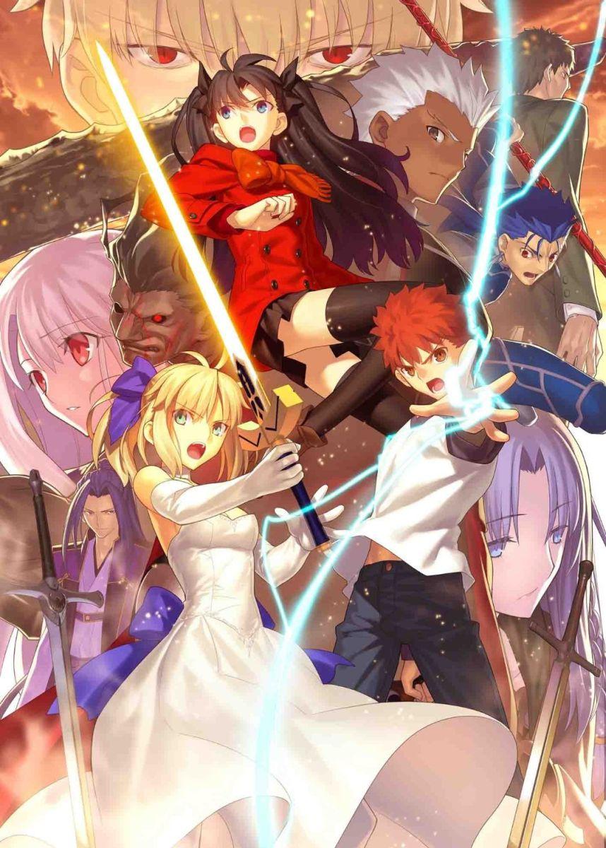 Fate/stay night [Unlimited Blade Works] Blu-ray Disc Box II 【完全生産限定版】【Blu-ray】画像