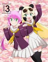 群れなせ!シートン学園 Blu-ray BOX3【Blu-ray】