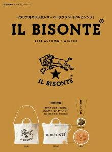 【楽天ブックスならいつでも送料無料】IL BISONTE 2014 AUTUMN/WINTER
