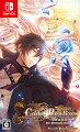 Code:Realize 〜彩虹の花束〜 for Nintendo Switch 通常版の画像