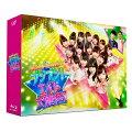 AKB48 チーム8のブンブン!エイト大放送! Blu-ray BOX【Blu-ray】