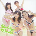Everyday、カチューシャ(通常盤/Type-A CD+DVD)