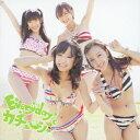 AKB48(エーケービー フォーティエイト)のカラオケ人気曲ランキング第4位 シングル曲「Everyday、カチューシャ (映画「もし高校野球の女子マネージャーがドラッカーの『マネジメント』を読んだら」の主題歌)」のジャケット写真。
