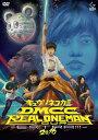 DMCC REAL ONEMAN TOUR -EXTRA!!!- 2016 [ キュウソネコカミ ]