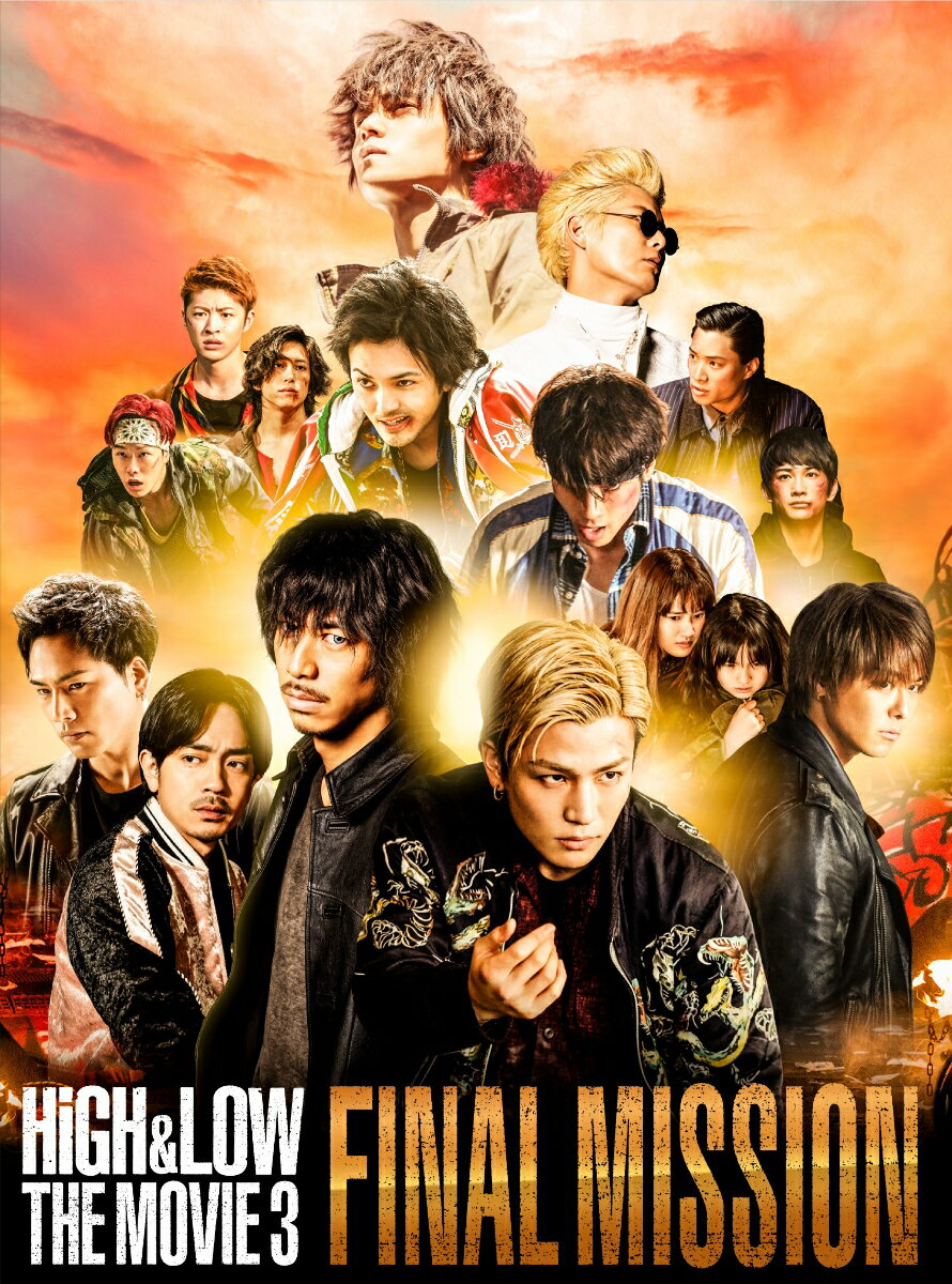 HiGH & LOW THE MOVIE 3~FINAL MISSION~(豪華盤)【Blu-ray】