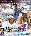 パワースマッシュ4 PS3版の画像