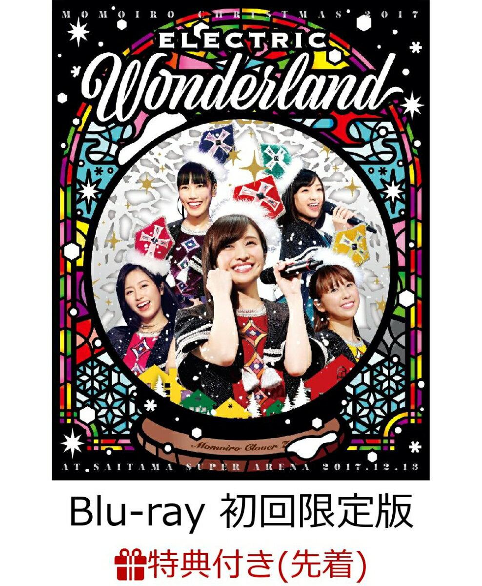 【先着特典】ももいろクリスマス2017 〜完全無欠のElectric Wonderland〜 LIVE Blu-ray(初回限定版)(ももクリ2017 オリジナルアクリルキーホルダー付き)【Blu-ray】