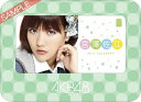 【送料無料】卓上 AKB48-129宮澤 佐江 2013 カレンダー