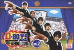 D-BOYS BE AMBITIOS V画像