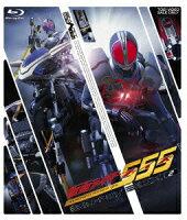 仮面ライダー555 Blu-ray BOX 2【Blu-ray】