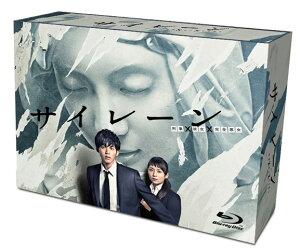 【楽天ブックスならいつでも送料無料】サイレーン 刑事×彼女×完全悪女 Blu-ray BOX【Blu-r...