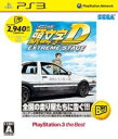 【送料無料】頭文字D EXTREME STAGE PlayStation3 the Best