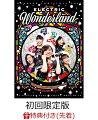【先着特典】ももいろクリスマス2017 〜完全無欠のElectric Wonderland〜 LIVE DVD(初回限定版)(ももクリ2017 オリジナルアクリルキーホルダー付き)