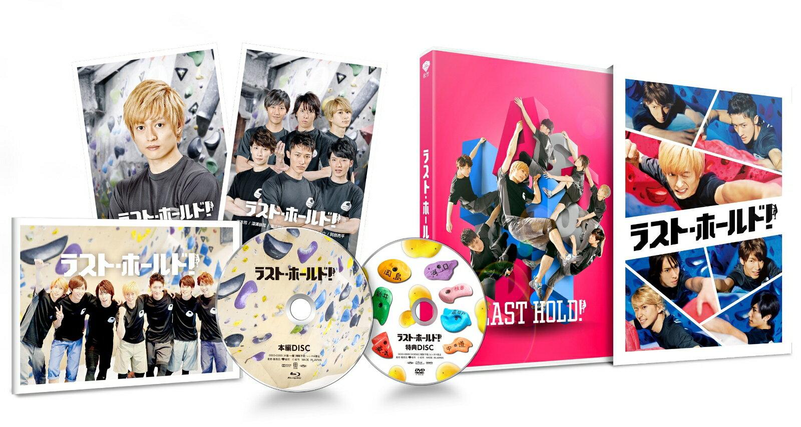 ラスト・ホールド! 豪華版(初回限定生産)【Blu-ray】