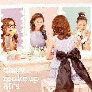 【送料無料】makeup 80's [ chay ]
