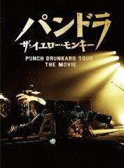 【送料無料】パンドラ ザ・イエロー・モンキー PUNCH DRUNKARD TOUR THE MOVIE 【初回生産限定...