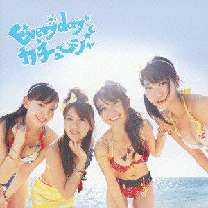 【送料無料】【楽天限定特典付き】Everyday、カチューシャ(限定盤/Type-B CD+DVD)