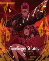 ガンスリンガー ストラトス Vol.3【Blu-ray】