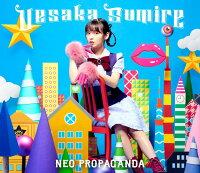 【楽天ブックス限定先着特典】NEO PROPAGANDA (初回限定盤B CD+PHOTOBOOK) (ホログラムステッカー 付き)