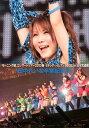 田中れいな卒業記念日 モーニング娘。コンサートツアー2013春ミチシゲ☆