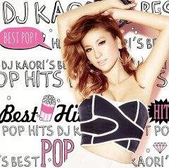 【楽天ブックスならいつでも送料無料】DJ KAORI'S BEST POP HITS [ DJ KAORI(MIX) ]