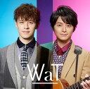 【ポスター付】 卒業BEST (通常盤) [ WaT ]