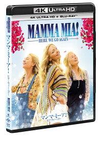 マンマ・ミーア! ヒア・ウィー・ゴー 4K ULTRA HD + Blu-rayセット(英語歌詞字幕付き)【4K ULTRA HD】
