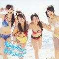 Everyday、カチューシャ(通常盤/Type-B CD+DVD)