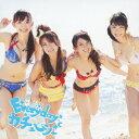 【送料無料】Everyday、カチューシャ(通常盤/Type-B CD+DVD)