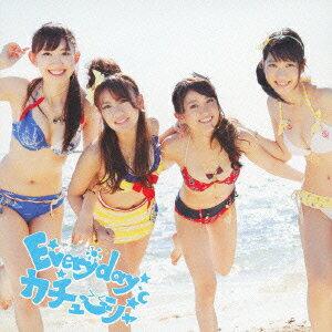 【送料無料】【もしドラカード&壁紙】Everyday、カチューシャ(通常盤/Type-B CD+DVD)