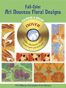 FULL-COLOR ART NOUVEAU FLORAL DESIGNS CD [ E. A. SEGUY ]