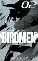 BIRDMEN 2巻