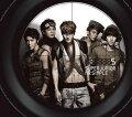 【輸入盤】 Super Junior 5集 - Mr. Simple (Type B) (台湾版) (プレオーダーB版)