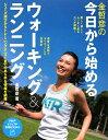 楽天ブックス 1365円