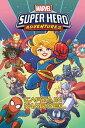 Marvel Super Hero Adventures: ...