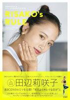 RISAKO's RULE